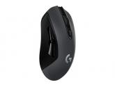 Logitech G603 Lightspeed Bezprzewodowa mysz gamingowa